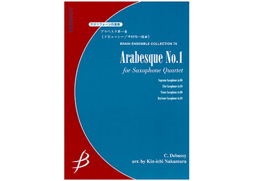 Arabesque No. 1 for Saxophone Quartet