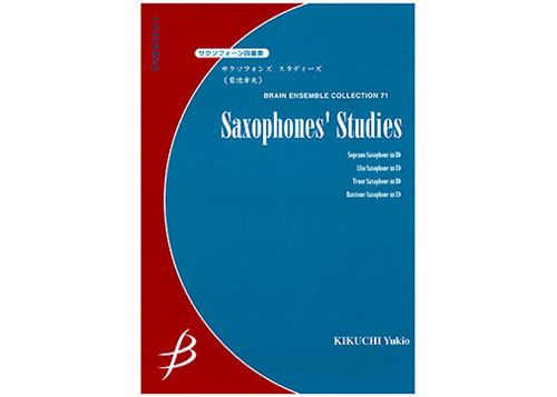 Saxophones' Studies for Quartet