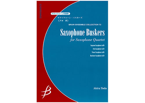 Saxophone Buskers for Quartet (Saxophone Quartet)