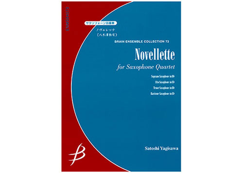 Novellette for Saxophone Quartet