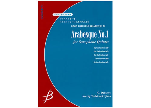 Arabesque No. 1 for Saxophone Quintet