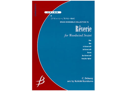 Reverie for Woodwinds Sextet