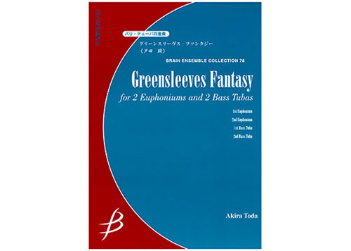 Greensleeves Fantasy - Euphonium & Tuba Quartet