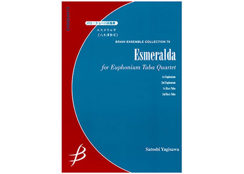 Esmeralda for Euphonium and Tuba Quartet