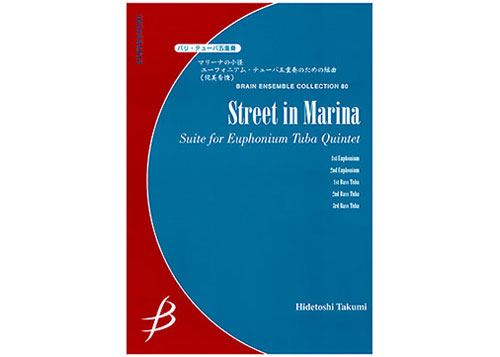 Street in Marina for Euphonium and Tuba Quintet