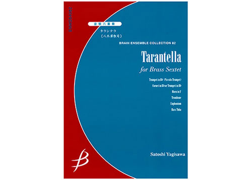 Tarantella for Brass Sextet