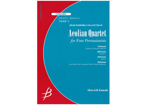 Aeolian Quartet for Percussion Quartet