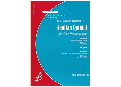 Aeolian Quintet for Percussion Quintet
