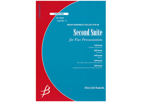 Second Suite for Percussion Quintet