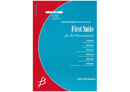 First Suite for Percussion Sextet