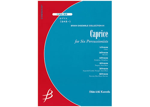 Caprice for Percussion Sextet