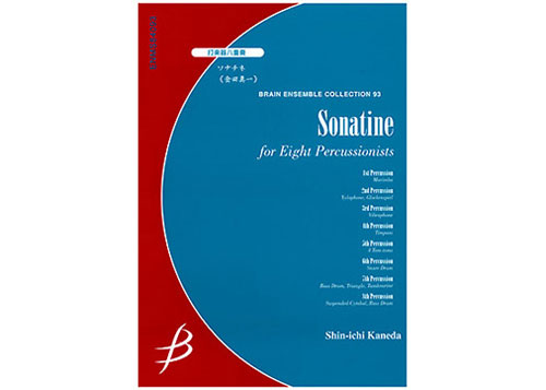 Sonatine for Percussion Octet