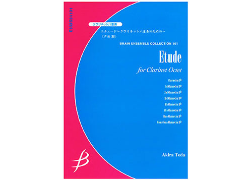 Etude for Clarinet Octet