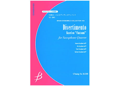 Divertimento Based on Chatsumi for Saxophone Quartet