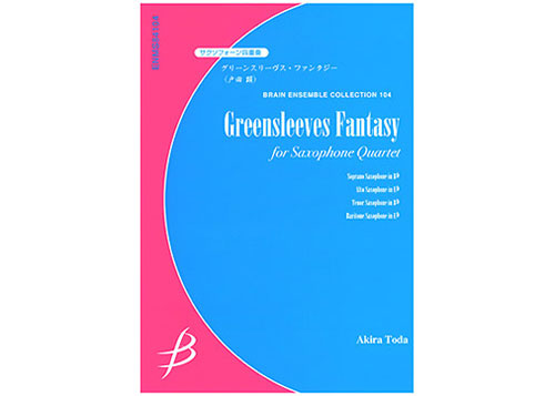 Greensleeves Fantasy for Saxophone Quartet