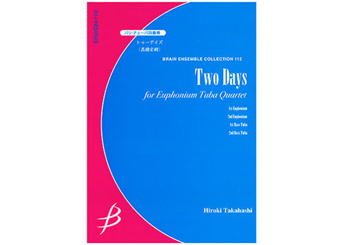 Two Days - Euphonium & Tuba Quartet