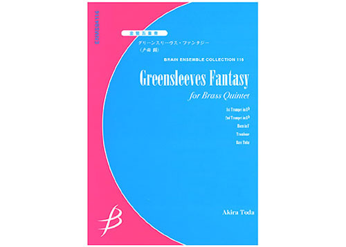 Greensleeves Fantasy for Brass Quartet