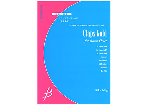 Claps Gold for Brass Octet