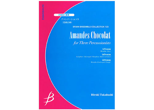 Amandes Chocolat for Percussion Trio