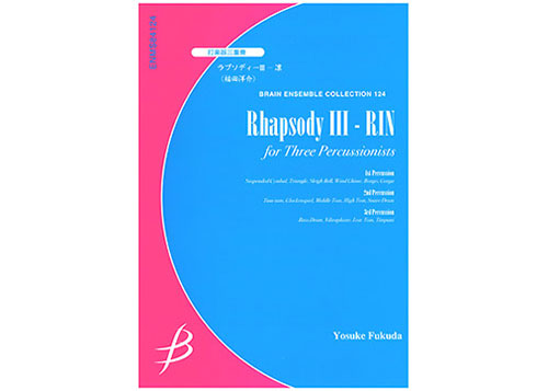 Rhapsody III - RIN for Percussion Trio