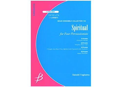 Spiritual for Percussion Quartet
