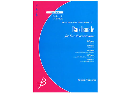 Bacchanale for Percussion Quintet