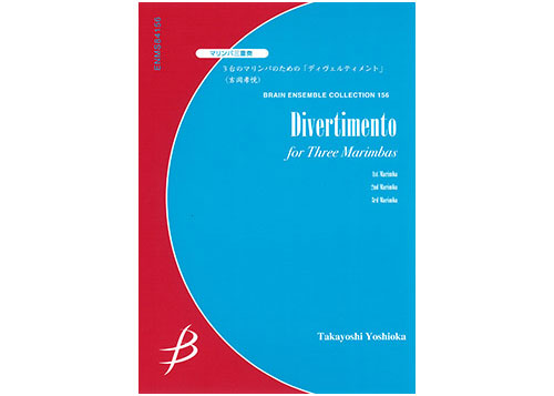 Divertimento for Marimbas Trio