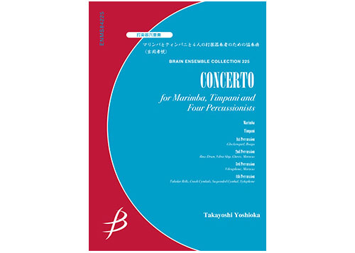 Concerto for Marimba, Timpani and Percussion Quartet