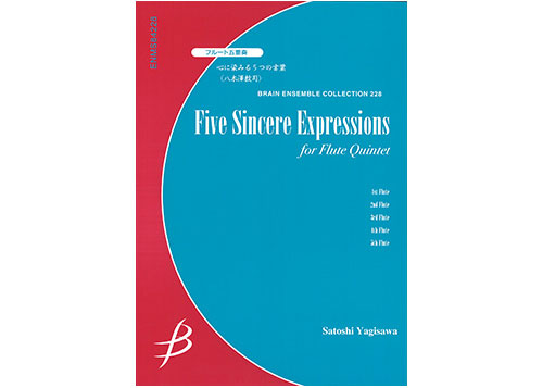 Five Sincere Expressions for Flute Quintet