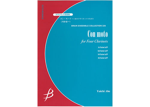 Con moto for Four Clarinets