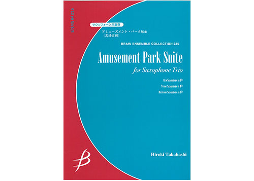 Amusement Park Suite for Saxophone Trio