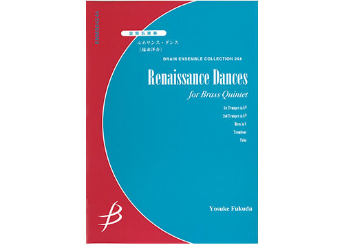 Renaissance Dances - Brass Quintet