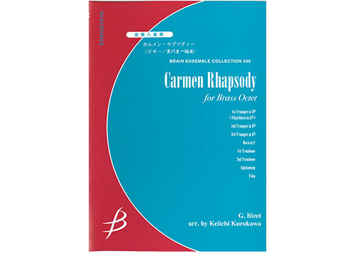 Carmen Rhapsody for Brass Octet