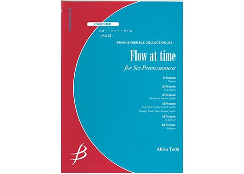 Flow at time for Percussion Sextet