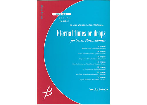 Eternal Times or Drops for Percussion Septet