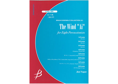 "The Wind ""Ai"" - Percussion Octet"