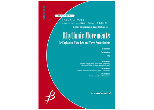 Rhythmic Movements for Euphonium, Tuba and Percussion