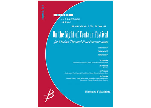 On the Night of the Centaur Festival for Clarinet Trio and Percu