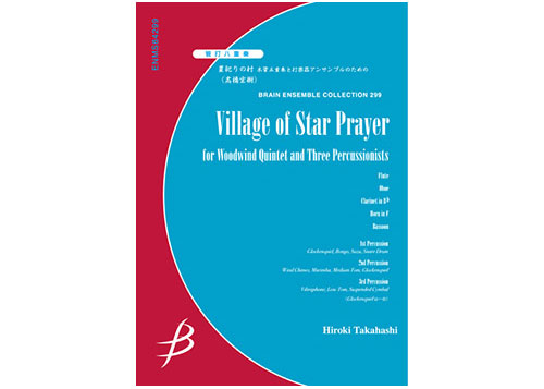 Village of Star Prayer for Woodwinds Quintet and Percussion
