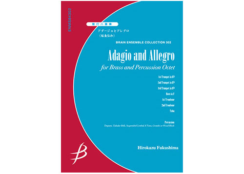 Adagio and Allegro for Brass and Percussion