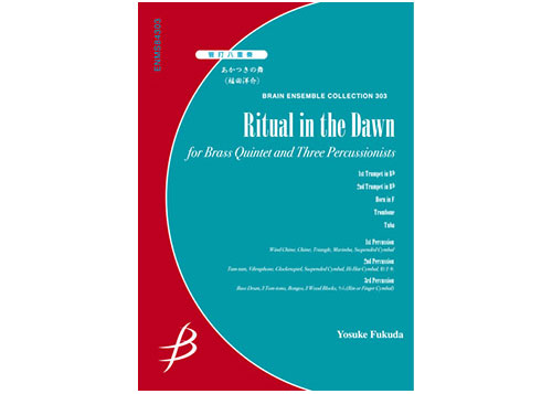 Ritual in the Dawn for Brass and Percussion Octet