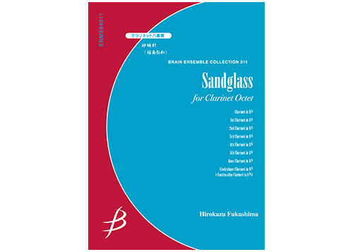 Sandglass for Clarinet Octet