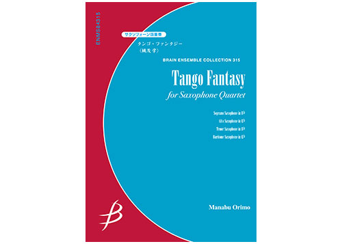 Tango Fantasy for Saxophone Quartet