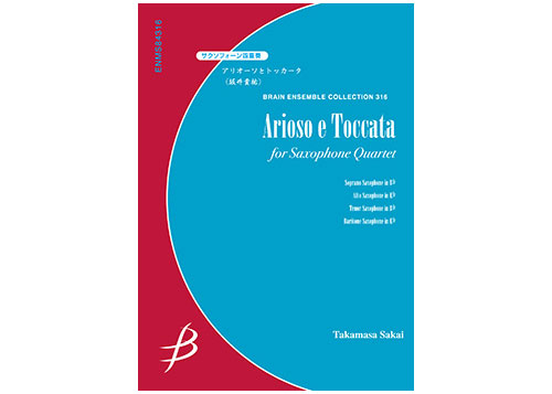 Arioso e Toccata for Saxophone Quartet