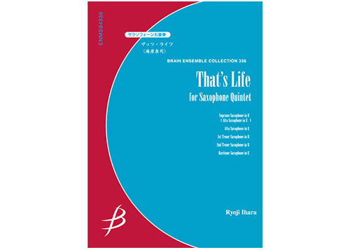 That\'s Life for Saxophone Quintet