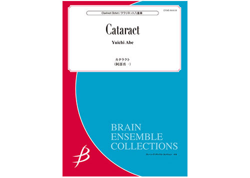 Cataract for Clarinet Octet