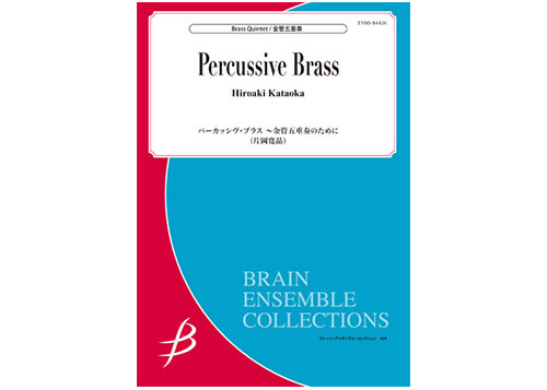 Percussive Brass for Brass Quintet