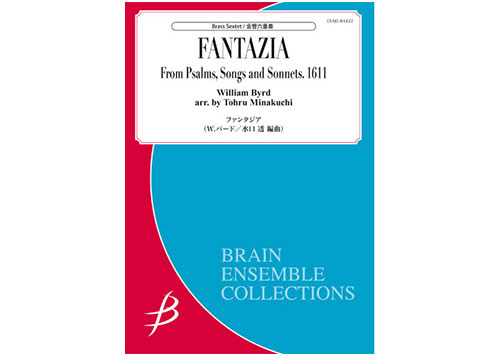 Fantazia for Brass Sextet