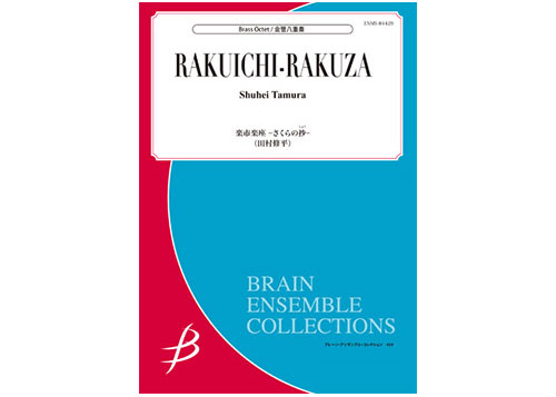 RAKUICHI-RAKUZA for Brass Octet