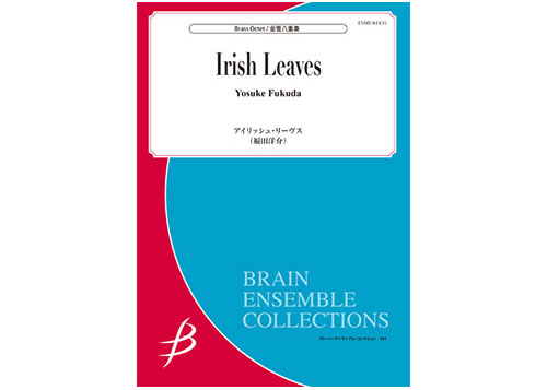 Irish Leaves for Brass Octet